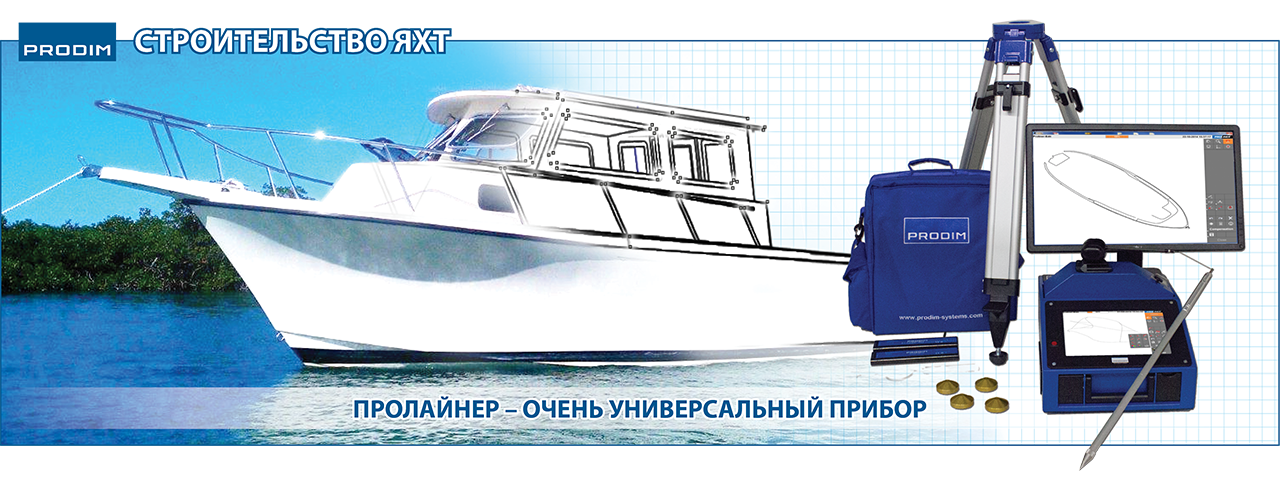Slider - Полное решение цифровых шаблонов для морской промышленности. Нажмите для получения дополнительной информации